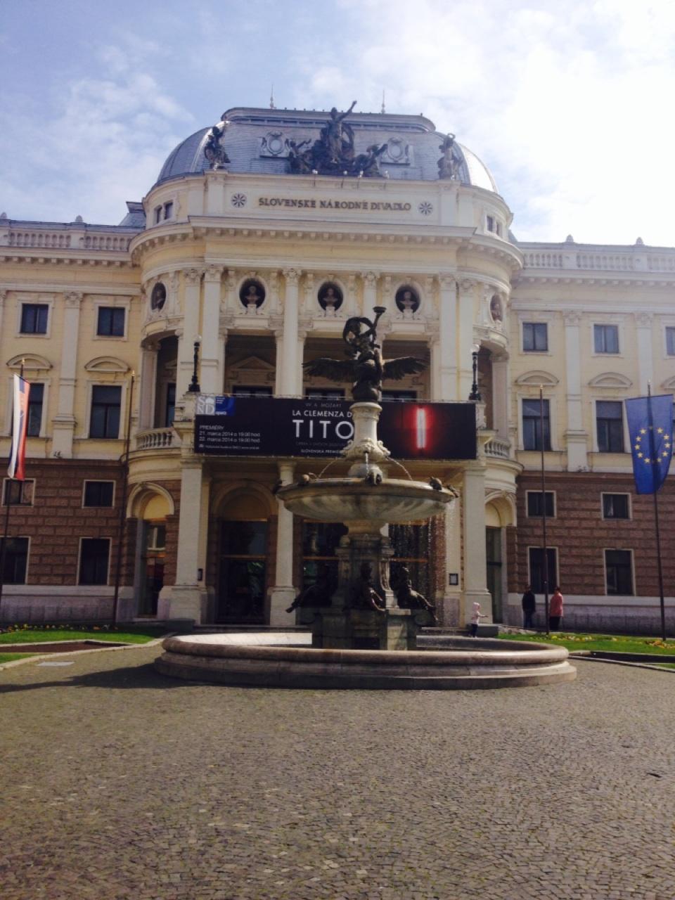 1.1398643200.opera-house-in-bratislava-slovakia
